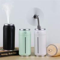 新款加湿器USB迷你多功能七彩灯车载卧室空气净化补水加湿
