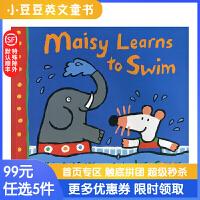 99选5 Maisy Learns to Swim 小鼠波波学游泳 英文原版绘本 廖彩杏推荐英文原版绘本 幼儿趣味童书