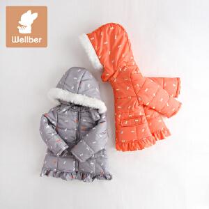 威尔贝鲁 女宝宝加厚冬季带帽外套 儿童秋冬棉袄 婴幼儿棉衣1-3岁