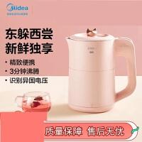 美的(Midea)电热水壶MK-SH06M168 自动家用烧水壶保温小迷小型泡茶专用学生宿舍便携式 电水壶
