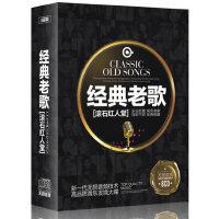 正版车载cd碟片华语经典国语老歌合辑无损汽车音乐合集光盘cd唱片光盘