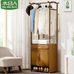 木马人简易衣帽架实木卧室落地挂衣架柜子简约现代衣服包置物家用