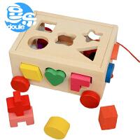 儿童益智形状认知婴儿配对玩具 宝宝1-2-3岁积木玩具智力盒可拖拉