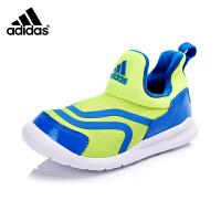 【双12狂欢秒杀价:259元】阿迪达斯adidas童鞋儿童休闲运动鞋特卖清仓 BB1776
