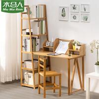 木马人简易书架置物落地收纳简约实木客厅桌上面学生儿童小书柜子