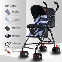 便携式婴儿推车超轻便折叠可坐躺简易儿童夏季伞车BB小孩宝手推车