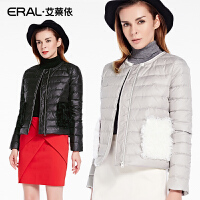 ERAL/艾莱依冬季韩版羽绒服女圆领轻薄短款长袖修身12041-EDAA
