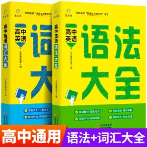 2020版启东中学作业本九年级上册数学 R人教版含答案测试卷