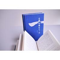中国知识分子十论(修订版) 港版 中��知�R分子十�(修�版)许纪霖\�S�o霖 近代历史 香港中和