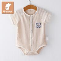 威尔贝鲁 婴儿衣服新生儿哈衣宝宝纯棉三角爬服连体衣夏薄款睡衣