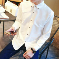 白衬衫男长袖韩版潮流小清新学生百搭帅气打底内搭文艺青少年纯棉