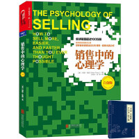 *畅销书籍* 销售中的心理学 销售心理学 白金版 博恩崔西 广告营销销售书籍 销售高手的销售清单 心理学书籍心理学入门