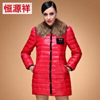 恒源祥冬装新款正品貉子毛领女士中长款修身羽绒服韩版外套女上衣 HYX1255