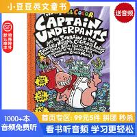 进口原版CAPTAIN UNDERPANTS #3 内裤超人#3 内裤超人与外星大嘴妖[7-10岁]