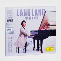 正版 郎朗 �琴�� Piano Book 新�]� �琴曲 cd光�P碟片