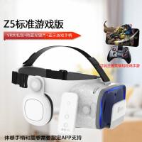 虚拟现实3d眼镜vr 体感游戏手机专用头戴式智能VR头盔眼镜