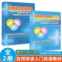 知识与能力训练 英语评价手册 三年级上册 第五册上教版 深圳