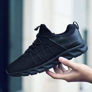 领舞者跑步鞋 四面弹布透气鞋 男款时尚潮流运动鞋