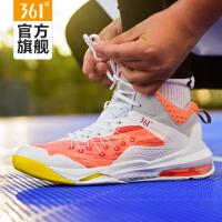 361度男鞋正品运动鞋男361秋季气垫缓震耐磨高帮篮球鞋