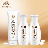 亲润 大米补水保湿三件套(乳液套装) 孕妇护肤品套装 孕妇化妆品