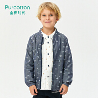 全棉时代 牛津几何形男童梭织单层夹克 1件装
