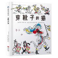 国际绘本大师作品:穿靴子的猫(日本图画书之父松居直推荐,世界童书宝库入选绘本) 糖果鱼童书出品