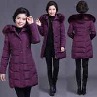妈妈棉衣女中长款中年秋冬装外套厚40岁50羽绒中老年女装棉袄 1716 紫色
