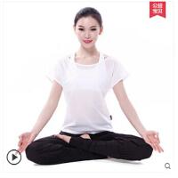 瑜伽服套装健身服现三件套代舞蹈服装女 可礼品卡支付