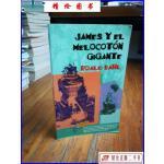 【二手9成新】James y el melocotón gigante / James and the G