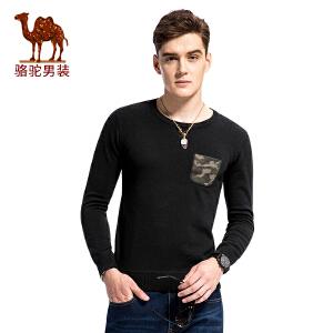 骆驼男装 秋季新款圆领 修身套 头男士毛衣时尚男上衣