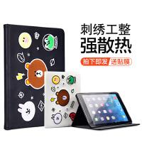 Liweek 苹果ipad保护套 mini1/2/3/4保护壳 ipadmini2保护套壳ipadmini4 ipad