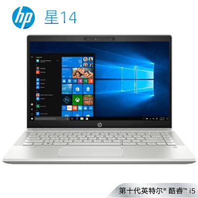 惠普(HP)星14-ce3007TU 14英寸轻薄笔记本电脑(i5-1035G1 8G 512GSSD UMA FHD IPS)静谧银 全新星系列产品搭载intel十代CPU,
