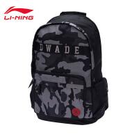 李宁双肩包男包韦德系列背包迷彩电脑包运动包ABSM071