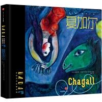 DADA全球艺术启蒙系列:夏加尔