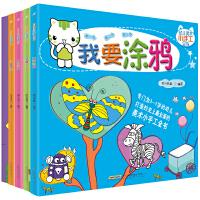 幼儿美术小手工全书(套装共5册)