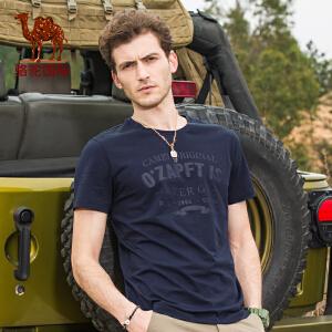 男装 夏季新款慢青年商务休闲修身男士印花圆领短袖T恤