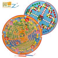 木丸子玩具二合一磁性铁运笔迷宫走珠游儿童益智玩具桌面游戏