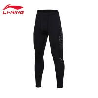 李宁健身裤男士专业系列弹力反光男装冬季紧身针织运动裤AULM095