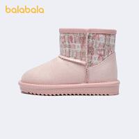 【11.11开门红2件6折叠券价:114】巴拉巴拉女童雪地靴儿童短靴中大童加绒棉靴2021新款时尚冬季童鞋