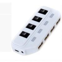 赛勒普 SLP-HUB01 USB分线器 HUB转换器集线器 一拖四高速4口集线器HUB 白色 可带动2T硬盘(适用于
