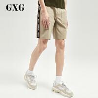 GXG男装 夏季男士时尚侧面织带拼接卡其色休闲短裤男#182822617