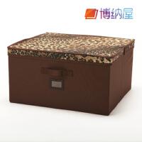 博纳屋 雅典娜系列牛津布收纳箱 整理箱 大号 有盖百纳箱 收纳盒