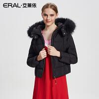 ERAL/艾莱依大毛领短款连帽羽绒服女修身显瘦韩版外套12120-FDAA