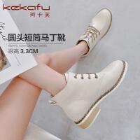19珂卡芙冬季新款【中性帅气】个性时尚及踝马丁靴职业通勤女靴