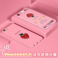 【支持礼品卡】苹果6s手机壳全包边超薄iPhone7女款潮男6Plus套i7防摔磨砂6P硬壳