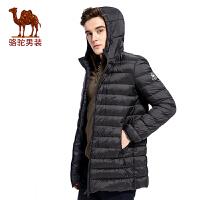 骆驼男装 冬季新款连帽无弹多口袋男青年纯色中长款羽绒服