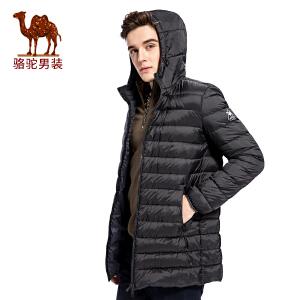 骆驼男装 2017年冬季新款连帽无弹多口袋男青年纯色中长款羽绒服
