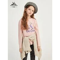 牧高笛童装女童打底衫中大童儿童洋气套头男童长袖t恤秋装上衣