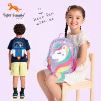 儿童书包幼儿园1-3岁男女孩可爱卡通宝宝双肩小背包