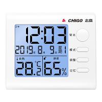 精准温湿度计室内家用高精度干湿婴儿房室温壁挂式电子温度计